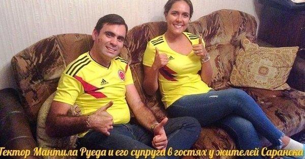 Familia de Rusos Hospedan a alcalde Colombiano que no tenia hotel