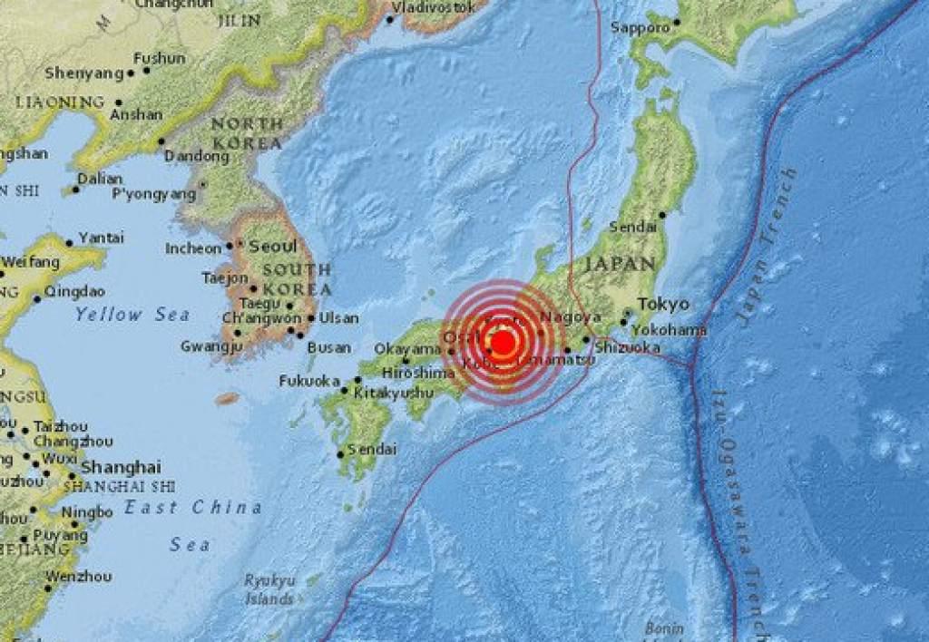 Se registra fuerte terremoto en la ciudad de Osaka Japón