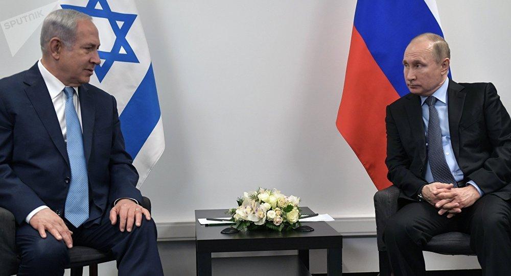 Apoyo ruso es necesario para la recuperación de la soberanía en siria.