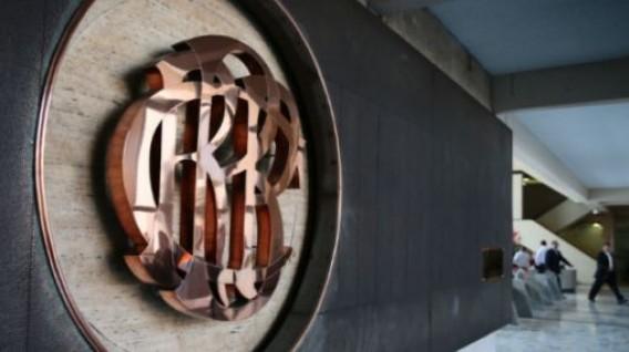 Peru. BCR pone en circulación moneda conmemorativa al centenario de Escuela de Bellas Artes
