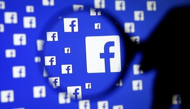 Facebook te trae una nueva función para coincidir con extraños