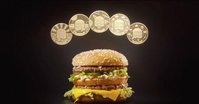 Macdonalds sacara su nueva cripto moneda la MACCOIN
