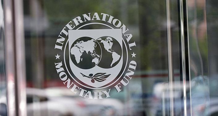 Pakistan se rinde ante los pies del FMI