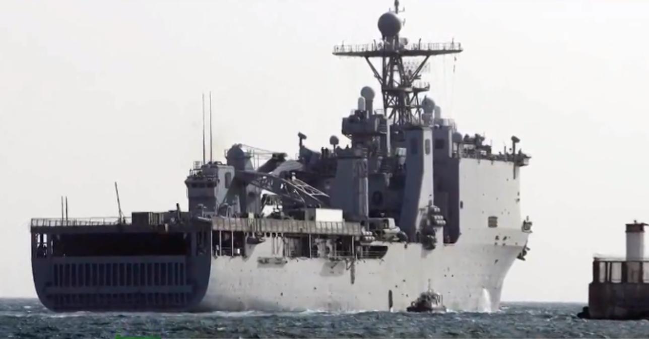 China denuncia que un buque de EE.UU. llegue a sus aguas, mientras arranca el diálogo con Washington