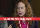Alejandro Toledo: Eliane Karp evita responder a la prensa alegando no hablar español. VIDEO